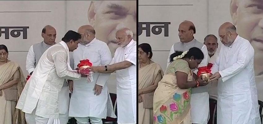 देशभर में निकलेगी अटल कलश यात्रा, मोदी-शाह ने BJP प्रदेश अध्यक्षों को सौंपे अस्थि कलश