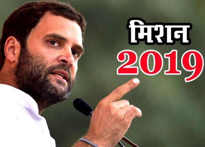 मिशन 2019: पटना में कांग्रेस की 30 साल बाद रैली, गांधी मैदान में भरेंगे हुंकार