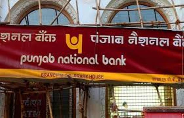 CBI ने PNB की उस शाखा को सील कर दिया,जहाँ से हुआ 11500 करोड़ का घोटाला