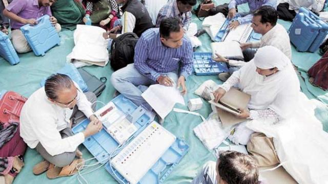 गुजरात नगर पालिका चुनाव : भाजपा ने 40 सीटें जीती