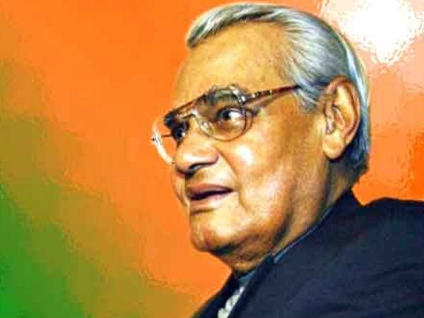 राष्ट्रपति रामनाथ कोविंद आज करेगें वाजपेयी के चित्र अनावरण, कई दलों के अन्य नेता रहेंगे मौजूद