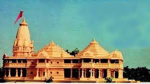 आखिरी पड़ाव पर राम मंदिर का मसला,मध्यस्थता कमेटी की रिपोर्ट पर आज होंगी SC में सुनवाई