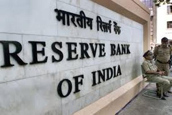 RBI ने कर्ज की लूट रोकने के लिए उठाया ठोस कदम,बॉम्बे मर्कंटाइल बैंक पर कसा शिकंजा