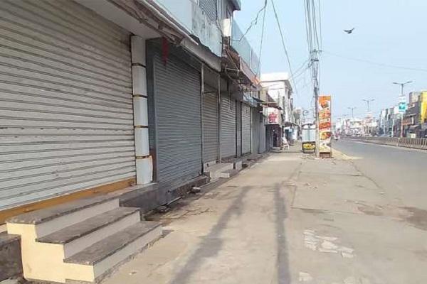 देश के कई इलाकों में दिखा भारत बंद का असर