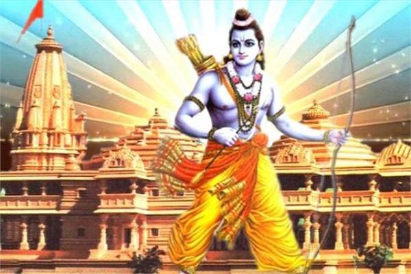 अयोध्या: 70 नहीं 107 एकड़ में होगा राम मंदिर परिसर, ट्रस्ट ने खरीदी जमीन