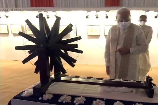 'अमृत महोत्सव' का आगाज, पीएम मोदी ने लॉन्च की वेबसाइट