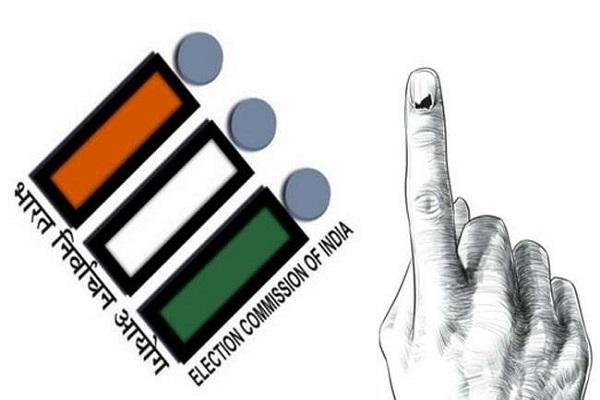 जानिए क्या होती है आचार संहिता, चुनाव आयोग के पास हैं कौन-कौन सी शक्तियां?