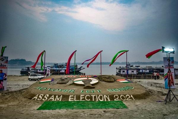 निर्वाचन आयोग ने ब्रह्मपुत्र नदी के किनारे छेड़ा अनोखा मतदाता जागरूकता अभियान
