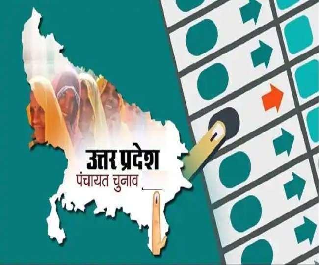 यूपी पंचायत चुनाव: दूसरे चरण में 20 जिलों में हो रहा मतदान, कई दिग्गज नेताओं की साख दांव पर लगी