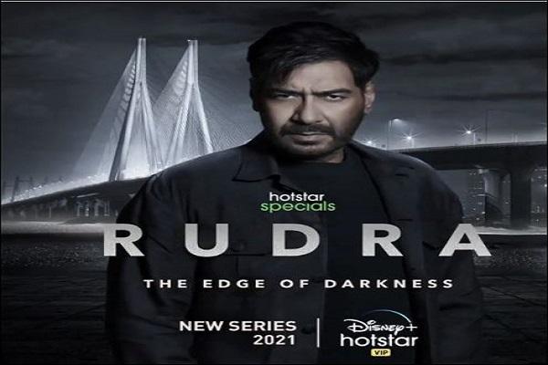 डिजिटल डेब्यू के लिए तैयार अजय देवगन, शेयर किया 'रुद्रा- द एज ऑफ डार्कनेस' का टीजर, फैंस एक्साइटेड