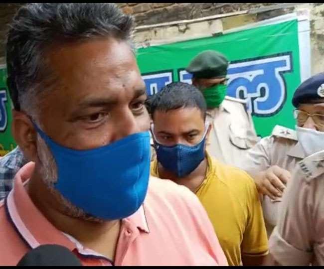 पप्पू यादव पटना में गिरफ्तार, लॉकडाउन तोड़ने का आरोप
