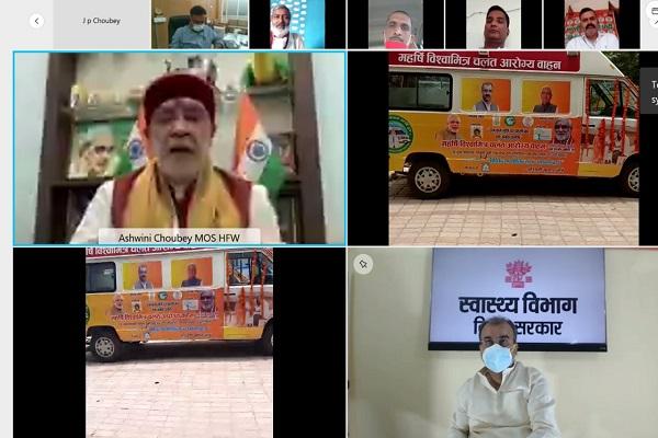बिहार: आपदा में अवसर, केंद्रीय मंत्री  ने पोस्टर बदलकर एक ही एंबुलेंस का बार-बार किया उद्घाटन