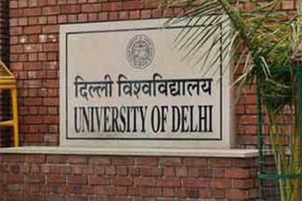 दिल्ली यूनिवर्सिटी में कोरोना का कहर, 25 सदस्यों की मौत, टीचर्स वेलफेयर फंड देगा 10 लाख तक की मदद