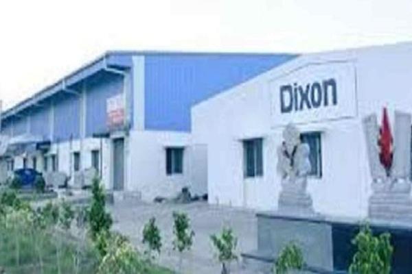 उत्तराखंड में डिक्सन टेक्नोलॉजीज इंडिया लिमिटेड का सराहनीय कदम, सीएम को भेंट किए 50 ऑक्सीजन कंसेंट्रेटर्स