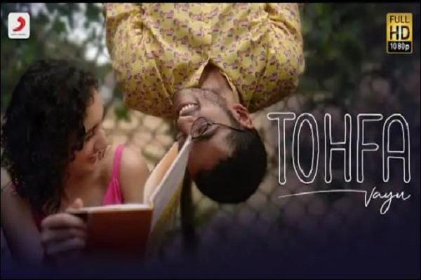 रिलीज हुआ 'तोहफा' सॉन्ग, विशाक नायर और संजीता भट्टाचार्य के बीच देखने को मिली प्यार और दोस्ती की जबरदस्त केमेस्ट्री.