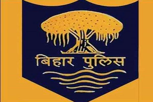 बिहार में बदमाशों के हौसले बुलंद, राहगीर से किया लूट, मामले की जांच में जुटी पुलिस