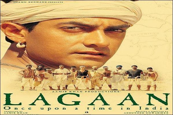 ऑस्कर विजेता फिल्म लगान के 20 साल पूरे होने पर आमिर खान ने किए कई खुलासे, याद किए कई किस्से