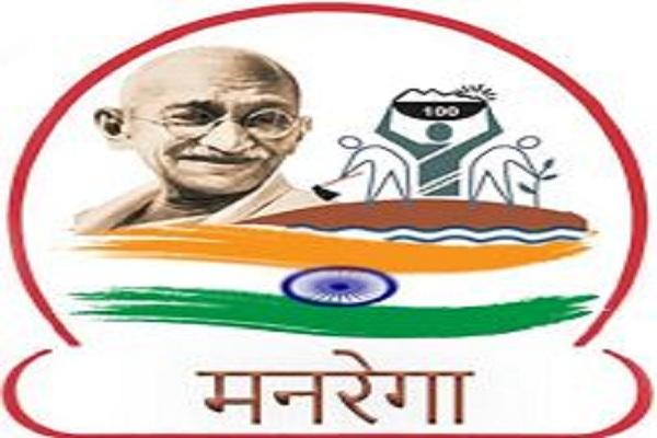 छत्तीशगढ़ सरकार की बड़ी पहल, मनरेगा में 14 लोकपालों की हुई नियुक्ति