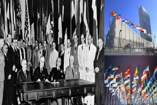 इतिहास में आज का दिन बहुत है खास, संयुक्त राष्ट्र ने की थी ये घोषणा