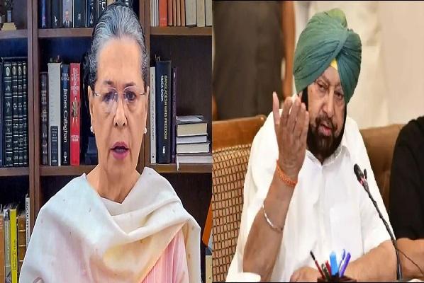 पंजाब कांग्रेस कलह के बीच सोनिया गांधी के साथ सीएम कैप्टन अमरिंदर सिंह की बैठक अहम, फैसले का इंतजार