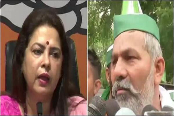 विदेश राज्यमंत्री मीनाक्षी लेखी ने टीएमसी और कांग्रेस पर साधा निशाना, प्रदर्शनकारी किसानों को कहा 'मवाली', भड़के राकेश टिकैत