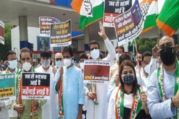 बढ़ते पेट्रोल-डीजल की कीमतों पर कांग्रेस का प्रदर्शन, शामिल हुए बेरोजगार