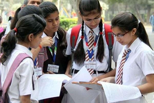 CBSE 10वीं के नतीजे जारी, लड़कियों के प्रदर्शन ने इस साल भी मारी बाजी,  99.24% रहा परसेंटेज