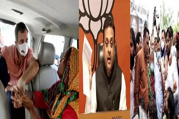 दिल्ली कैंट हत्या पर राजनीति तेज, राहुल गांधी ने पीड़ित परिवार से की मुलाकात, संबित पात्रा ने साधा निसाना, केजरीवाल ने किया न्याय और मुआवजे का ऐलान