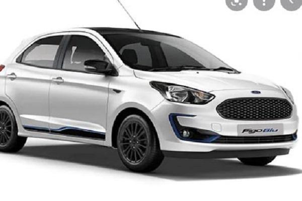 फोर्ड की पूरी तरह से नही होगी भारत से छुट्टी,इन गाड़ियों के इंपोर्ट के जरिए जारी रहेगा कारोबार