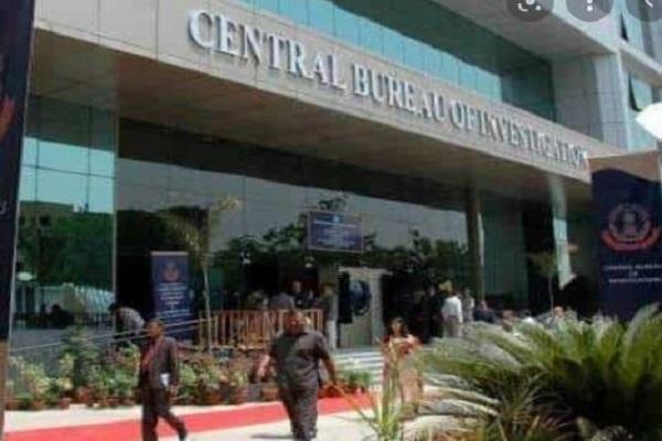 CBI बिल्डिंग के बेसमेंट में लगी आग, सभी अधिकारियों और कर्मचारियों को बाहर निकाला गया