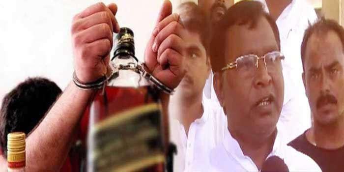 Bihar: बीजेपी सांसद का बेटा शराब पीते रंगेहाथ गिरफ्तार, भेजा गया जेल
