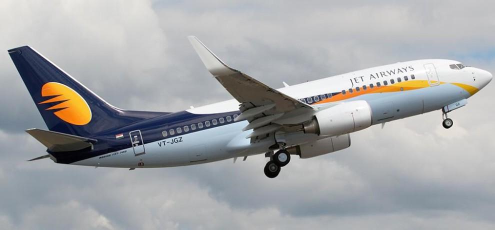 Jet Airways : दिल्ली-जयपुर फ्लाइट में एयरहोस्टेस से छेड़छाड़, आरोपी गिरफ्तार